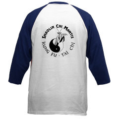 SCM Baseball Jersey RearView